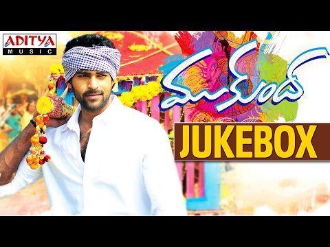 Mega Prince Varun Tej Says Chiranjeevi S Pet Varun Tej Like To Be With Chiranjeevi India Movie Movie Songs Varun Tej Songs