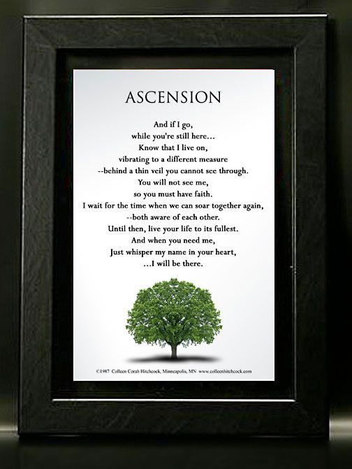 Framed Memorial Print Containing Ascension Poem Funeral