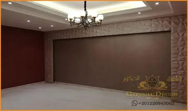 اسقف جبس معلق 2021 Modern Decor Design Interior Design