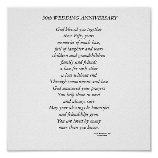 50th Wedding Anniversary Poems: 50th Wedding Anniversary Poster