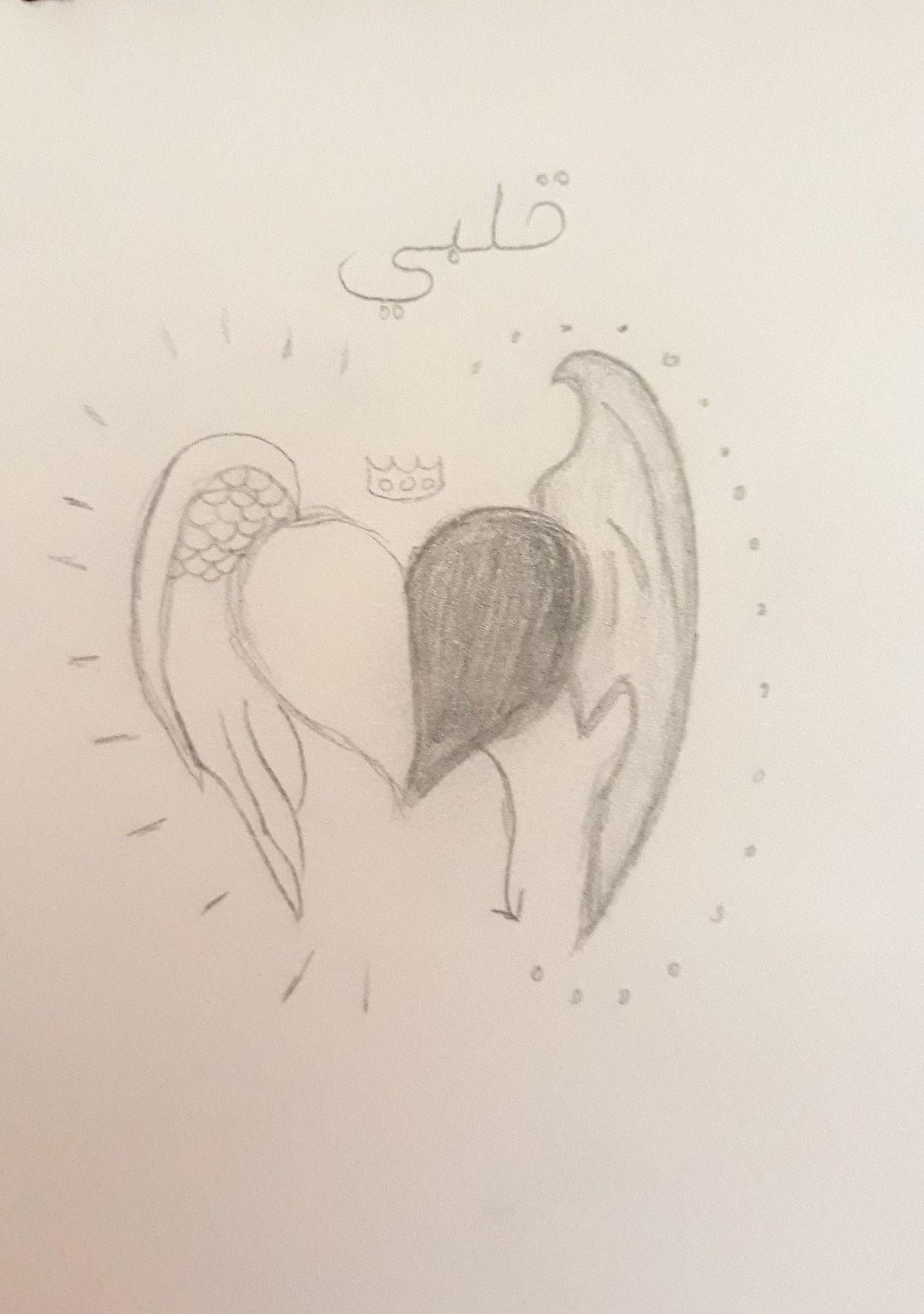 Dessin Coeur Facile En 2020 Dessin Dessin De Coeur Dessin Coeur