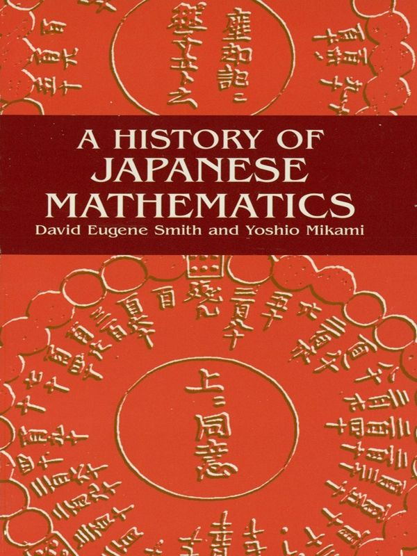 A History Of Japanese Mathematic Math Book Essay Topics Topic