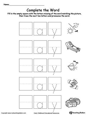 Complete the Word: AY Word Family | Phonics, Worksheets and Literacy
