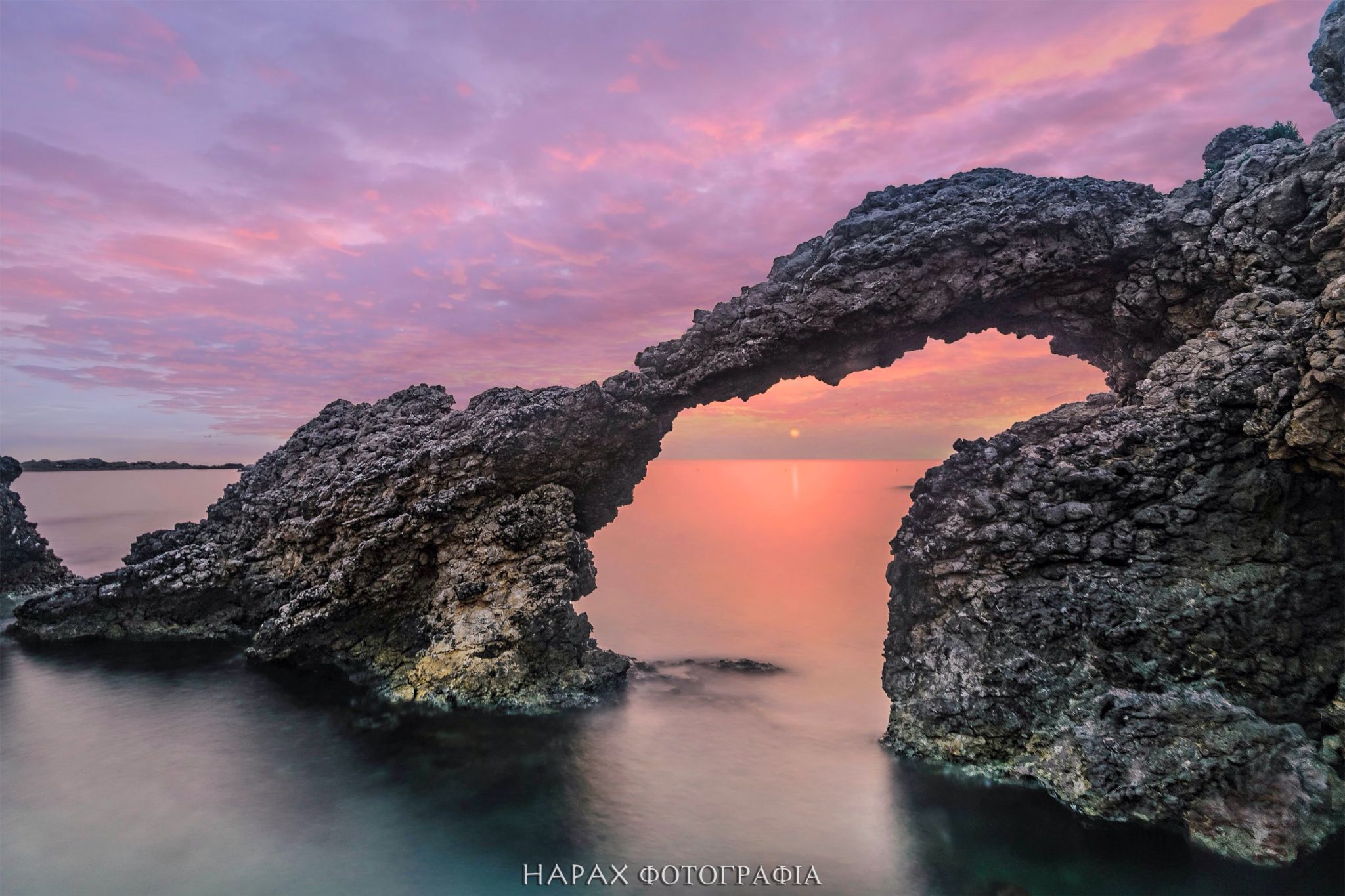 Photograph Archway to the Sun by Blai Figueras on 500px