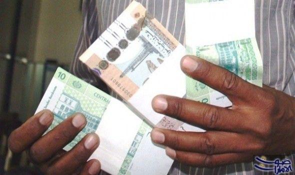 تعرف على سعر الريال السعودي مقابل الجنيه السوداني الثلاثاء تفاصيل التحويل بين الريال السعودي و الجنيه السوداني 1 ج 10 Things Personalized Items Us Dollars
