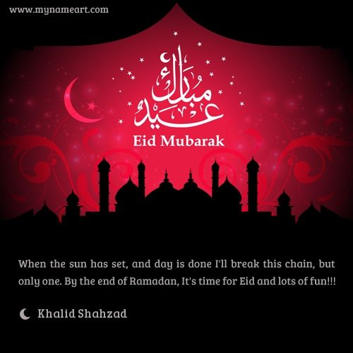 Successfully Created Your Name Image With Images Eid Mubarak