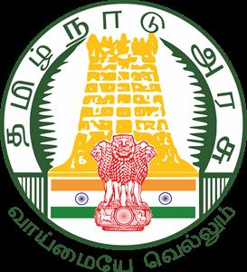 Tamilnadu Govt Logo Vector Cdr Free Download In 2020 Tamil Nadu Teacher Recruitment Government Jobs