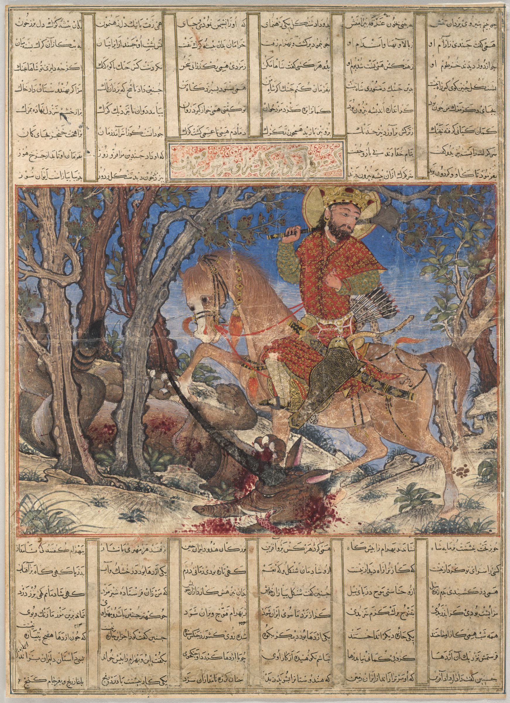 Watercolor art history - From The Harvard Art Museums Collections Bahram Gur Fights The Horned Wolf Painting Verso Text Recto Illustrated Folio From A Manuscript Of The Great