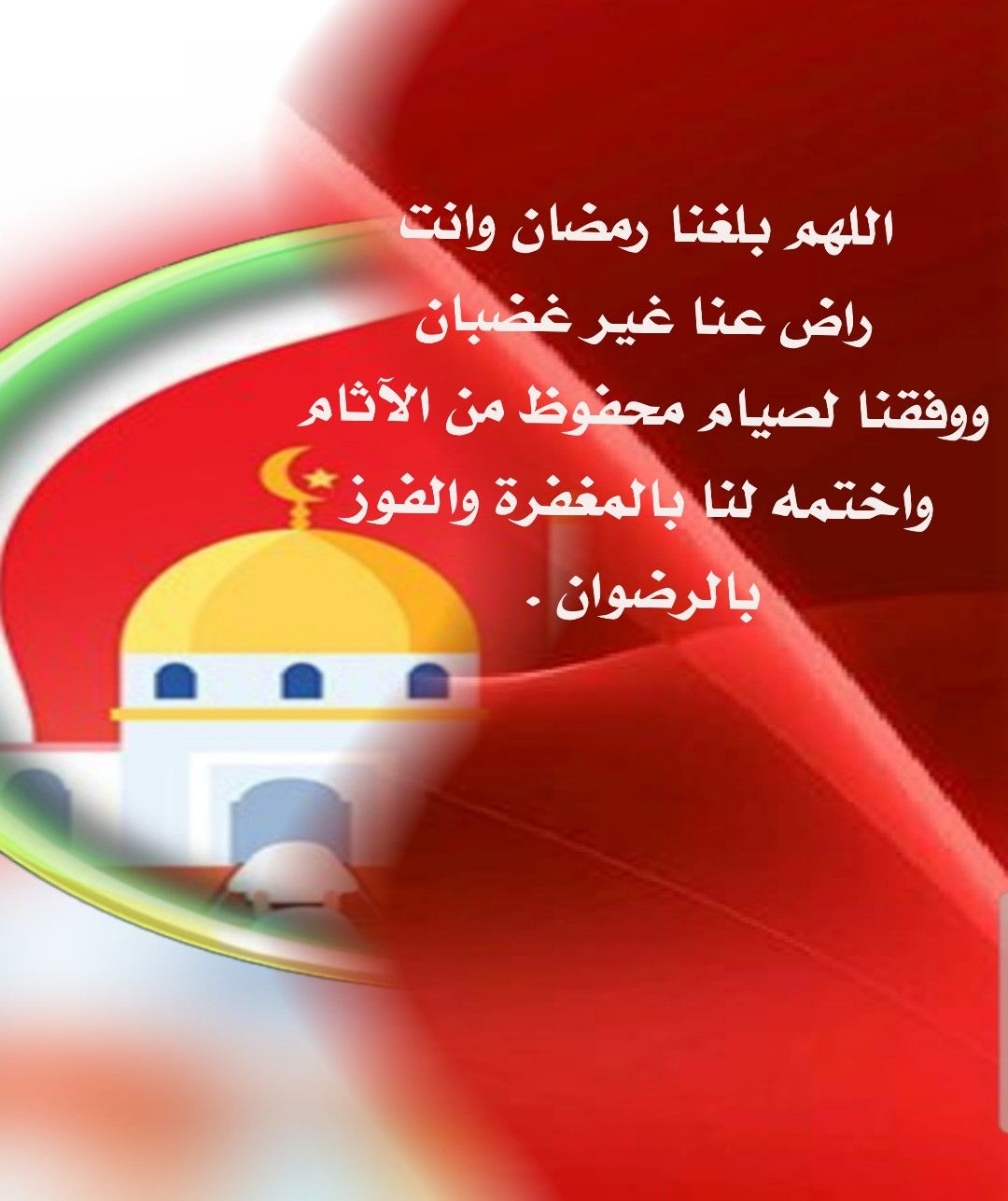 Pin By Eman Duniya On رمضان كريم School Logos Tech Logos Georgia Tech Logo