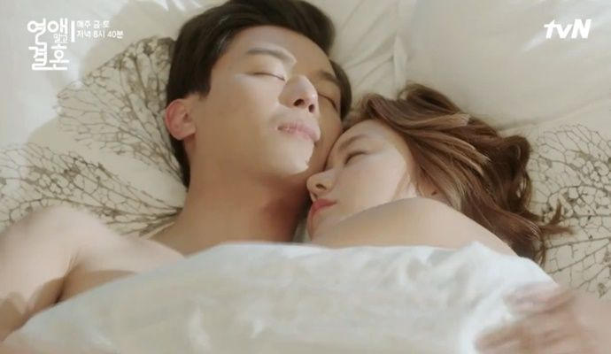Marriage not dating love scenes