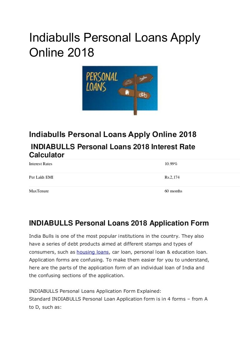 Indiabulls Personal Loans Apply Online 2018 Personal Loans How To Apply Apply Online