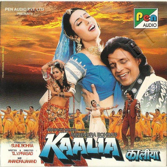 Kaalia 1997 Flac Bollywood Songs Movie Songs Hd Movies Download