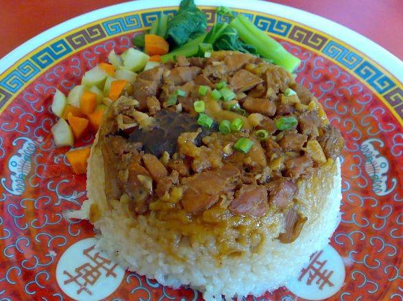 Resep Nasi Tim Ayam Jamur Istimewa Resep Masakan Masakan Resep