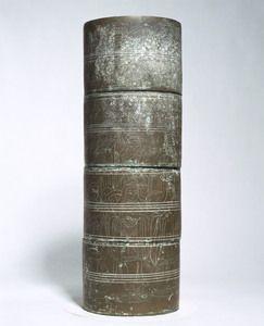 重要文化財|経筒(伝福岡県出土)|奈良国立博物館