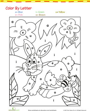 Color By Letter Bunny Worksheet Education Com Kindergarten Colors Preschool Colors Crayola Coloring Pages