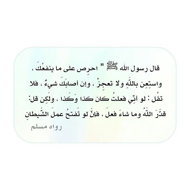 Google Domains Hosted Site Quran Quotes Inspirational Quran Quotes Words