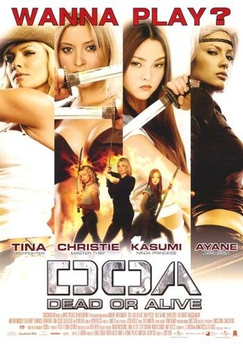 Doa Dead Or Alive Movie Poster 11 X 17 Martial Arts Movies