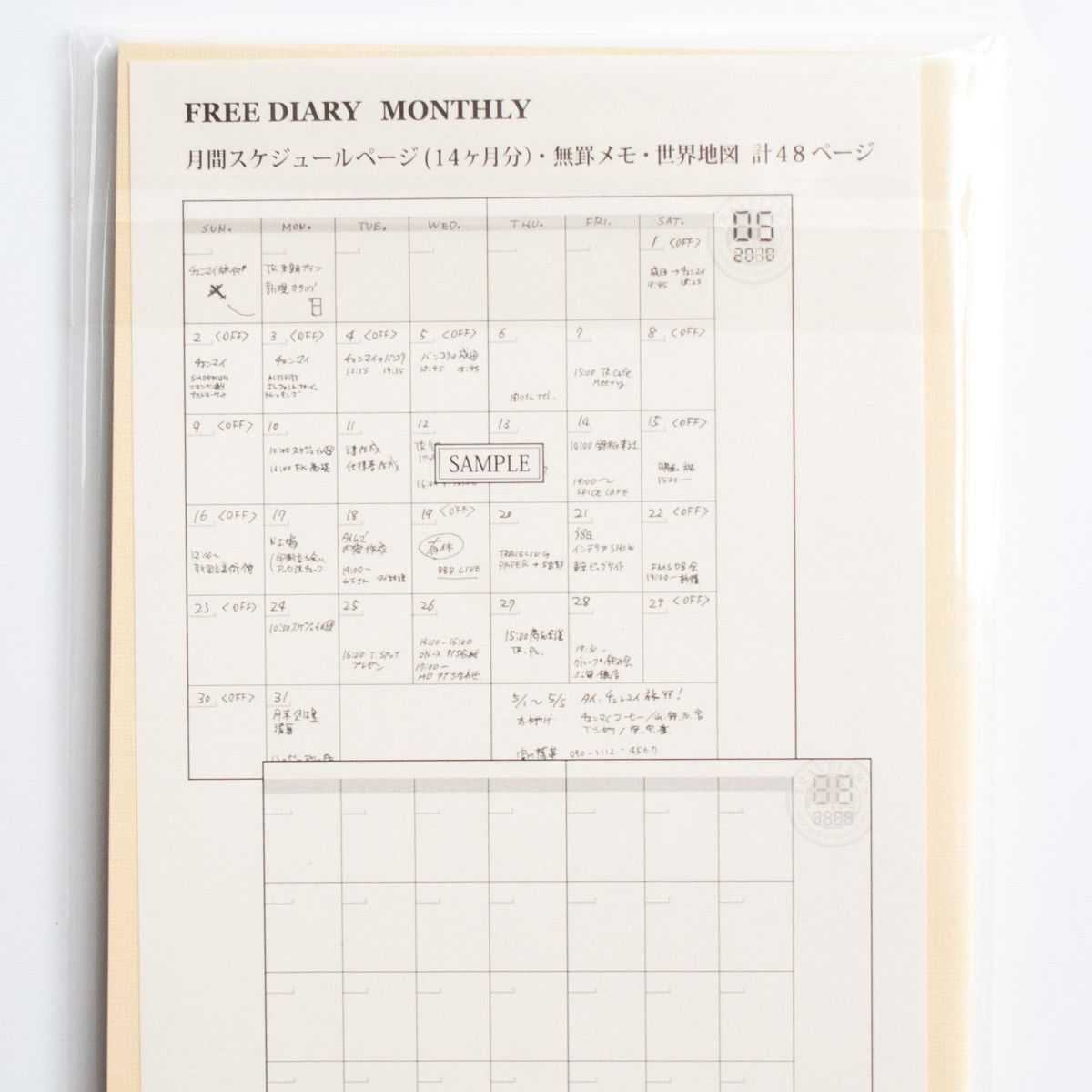 TravelerS Company  Monthly Planner Refill  Planners Journal