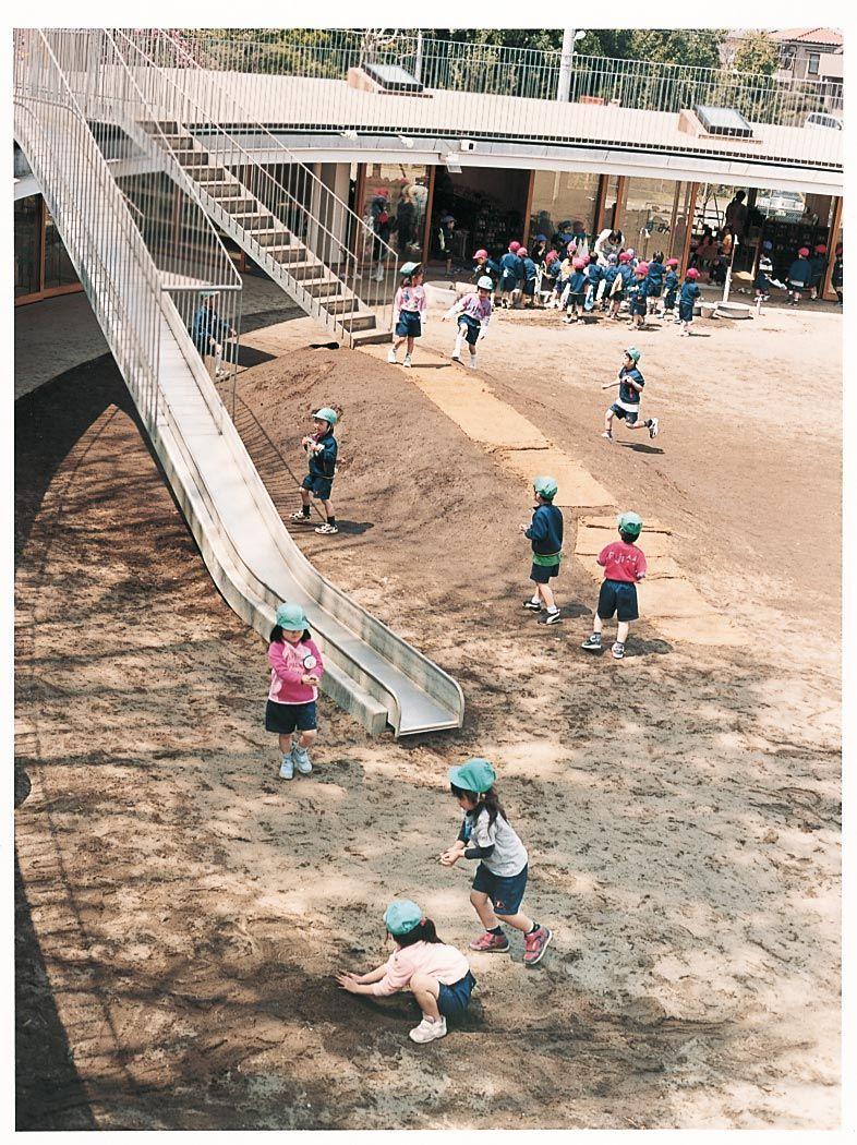 Kinder Garden: L'école Fuji, Tokyo