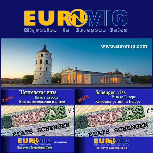 Residence permit in Europe, residence permit in Lithuania