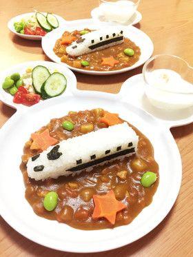 2歳の誕生日 新幹線 カレーライス By ゆひmama クックパッド 簡単 2歳 誕生日 料理 誕生日 料理 日本料理