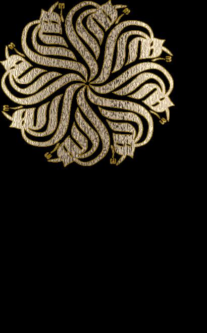 Allah Islamic Graphics Islamic art calligraphy