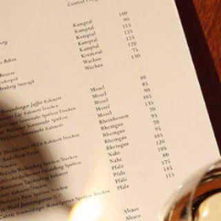 Wine Program Management