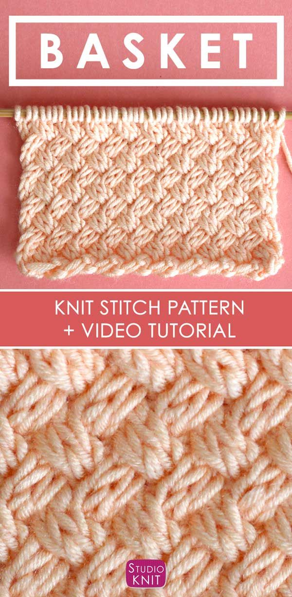 How to Knit the Basket Weave Stitch Diagonal Braided + Woven #knittingpatternsfree