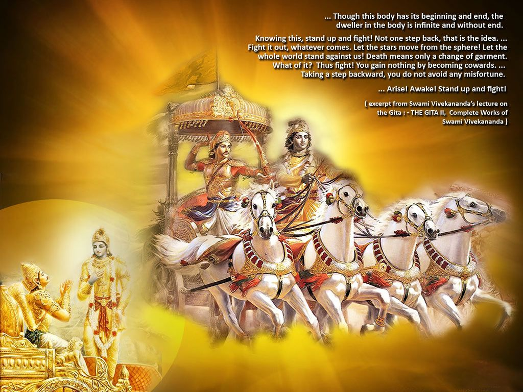 Indian Baghdad geetha Bhagavad gita, Gita quotes