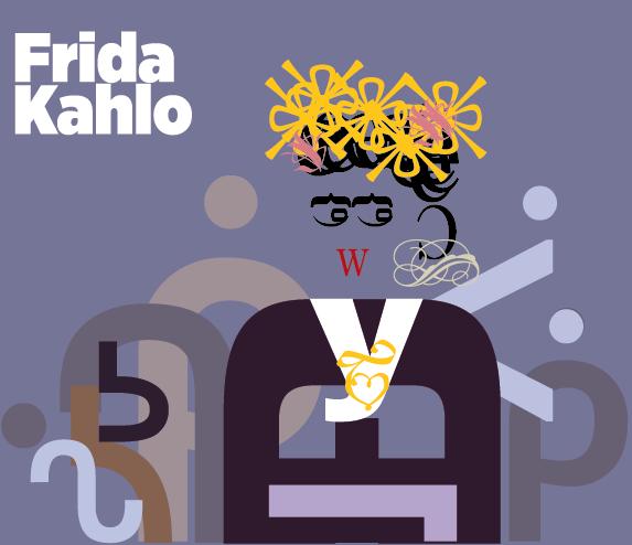 Frida Kahlo, Self portrait, (typographic version)