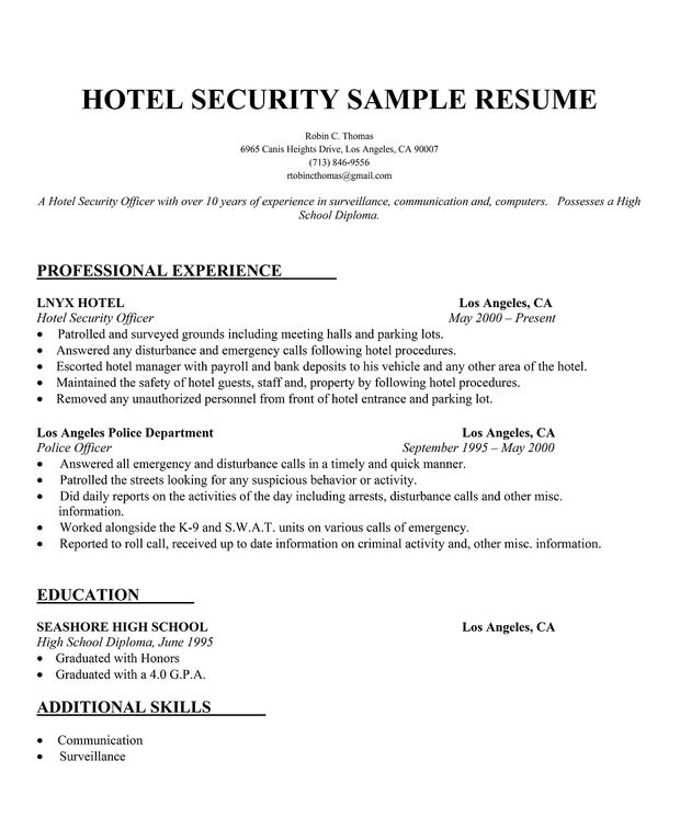 Hotel Security Resume Sample (http\/\/resumecompanion) Resume - security guard resume objective