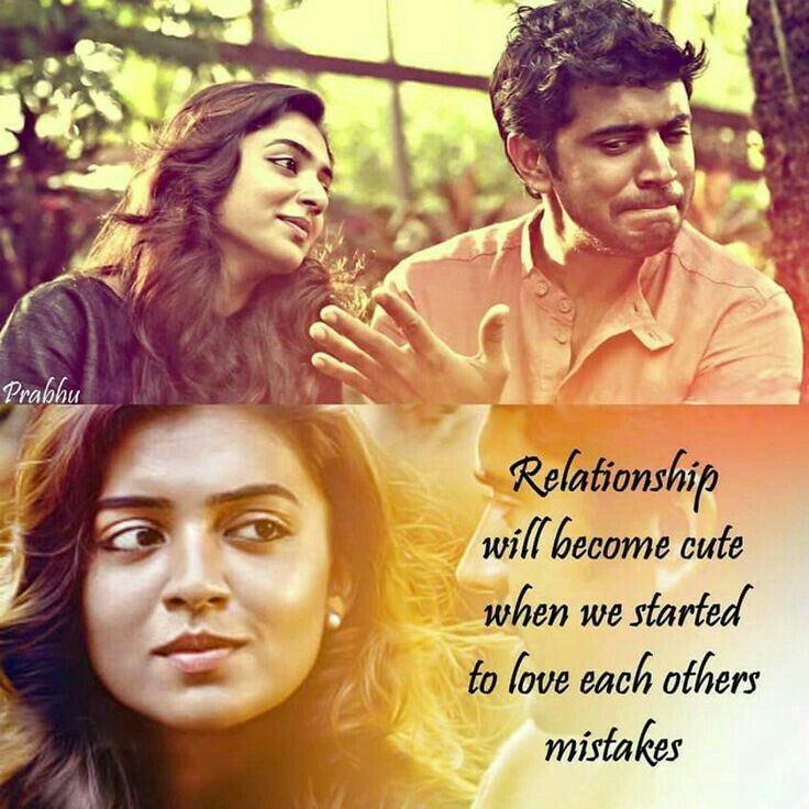 Exactly Nazriya Nivinpauly Neram Meaningful Love Quotes Adorable Quotes Favorite Movie Quotes