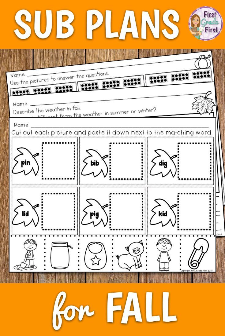fall activities sub plans for 1st grade teacher resources sub plans teaching first grade. Black Bedroom Furniture Sets. Home Design Ideas