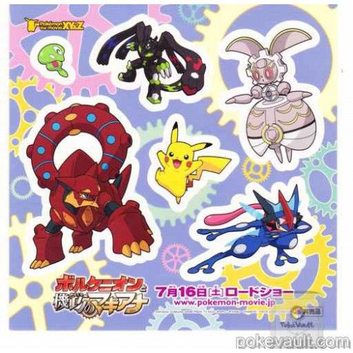 Pokemon center 2016 magearna volcanion ash greninja zygarde perfect core forme pikachu movie promotion large sticker