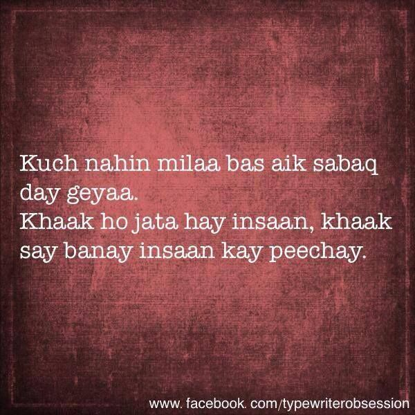 Very well said. | Wiser stuff. | Pinterest | Hindi quotes, Urdu ...