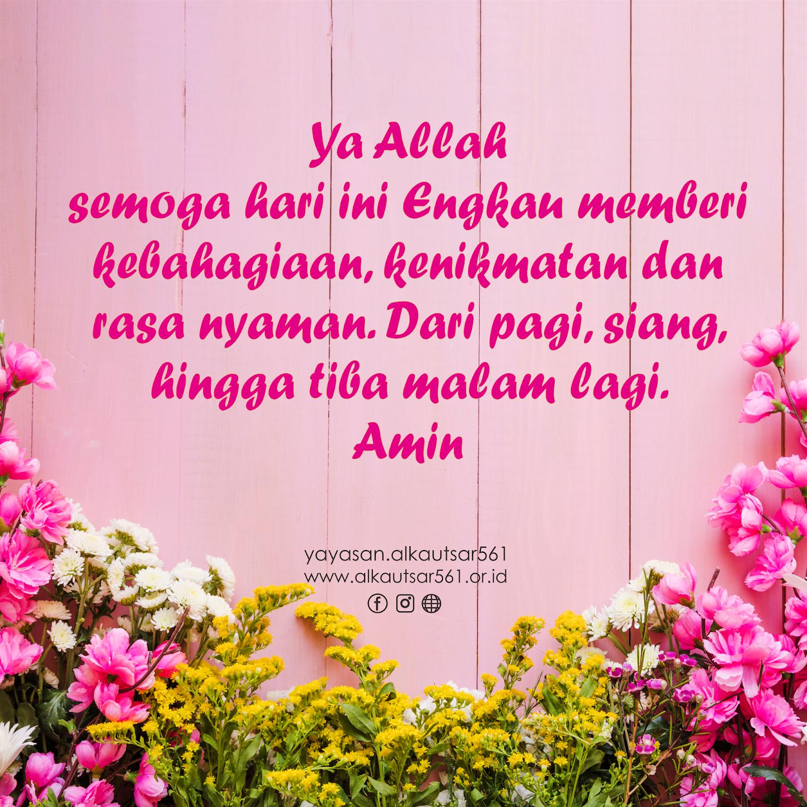 40 Salam Subuh Ideas Assalamualaikum Image Salam Quotes