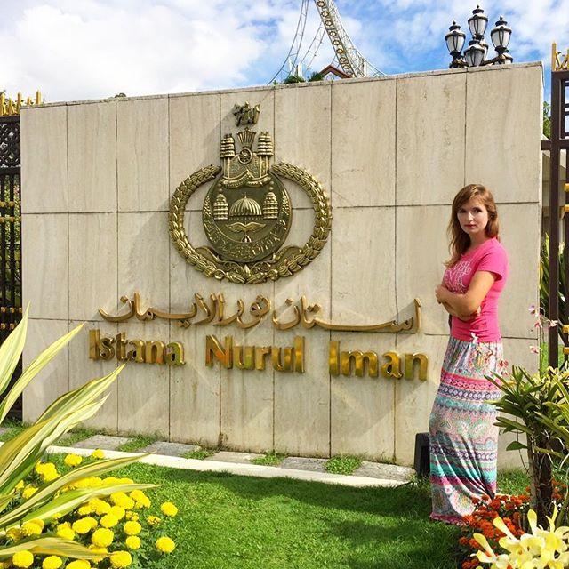 Me close to istana nurul iman palace, the place where sultan stays ...