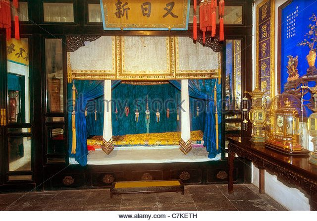 Forbidden City Peking Beijing China Royal Palace Inside Furniture Look Inside Room Palace Museum Ancient Wood Bedroom Stock Forbidden City City Design Museum
