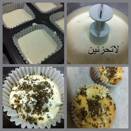 كب مالح بالجبن والزعتر رهييييب من ايدين لا تحزنين منتديات عالم حواء Food Breakfast Muffin