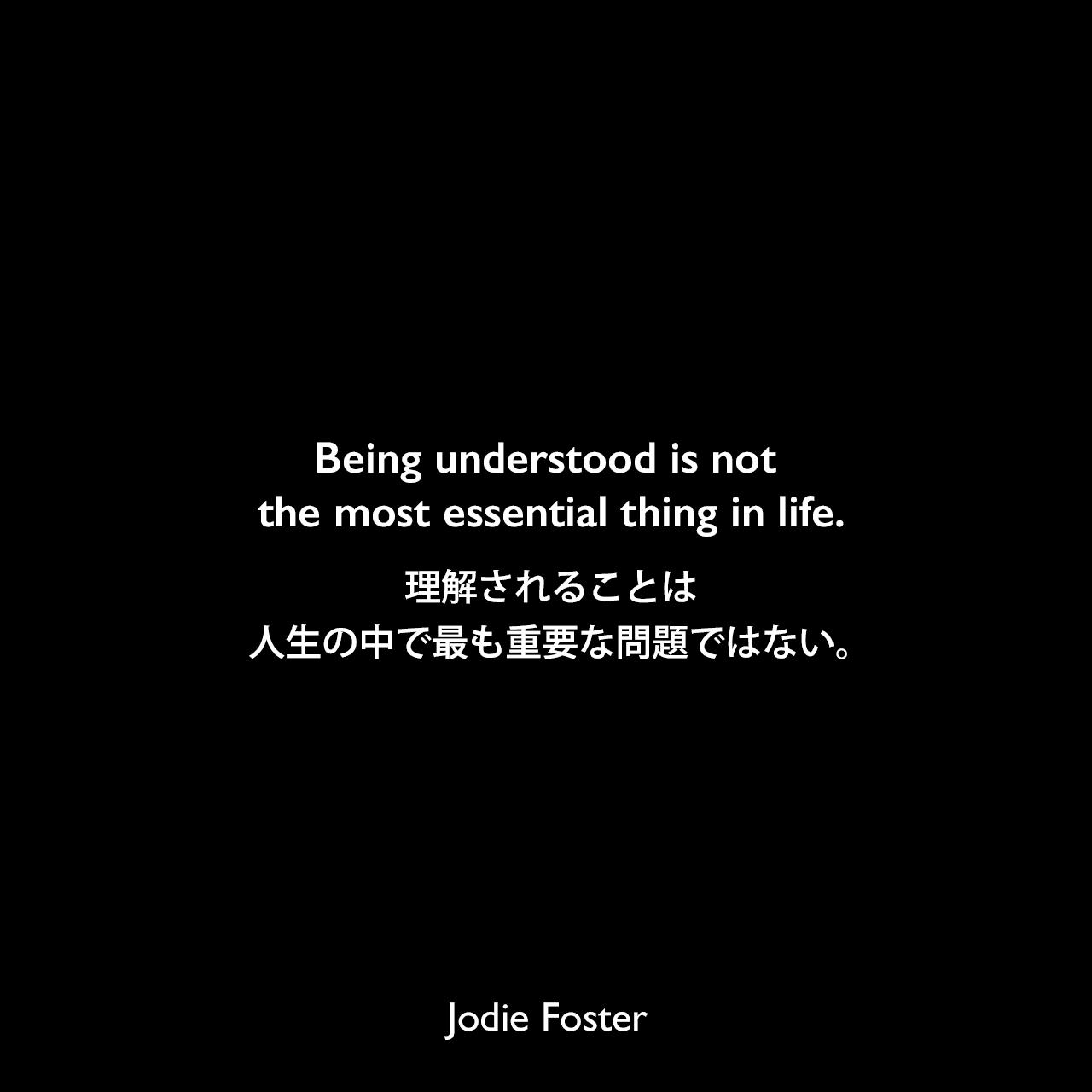 短い 日本語 格言 日本人のすごい偉人たちの名言集【英語付き】短いながらも心に残る言葉の意味を解説します。
