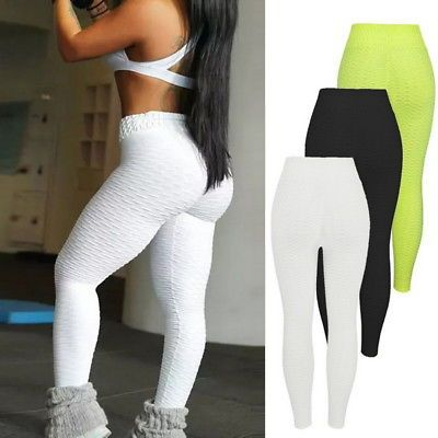 a1d0b7c8bf8a0 New Women's Butt Lift Yoga Pants Hip Push Up Leggings Fitness Workout  Stretch
