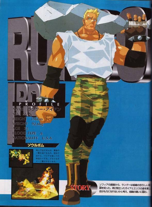 Rungo Iron - Battle Arena Toshinden
