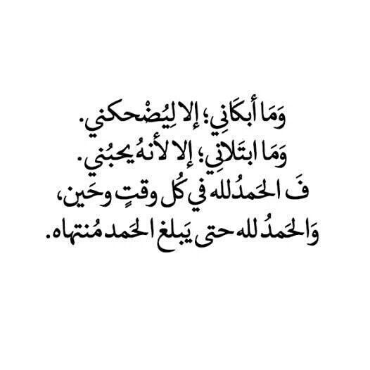 Pin By Zohair Mezrab On Islamic Quran Quotes Islamic Quotes Cool Words