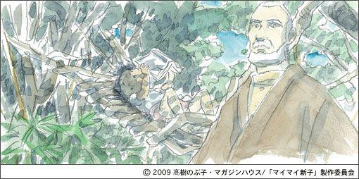image board from mai mai miracle アニメスタイル アニメ イメージボード
