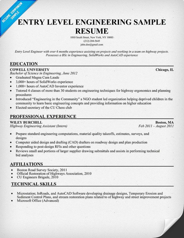 Entry Level Engineering Sample Resume (resumecompanion.com) | Resume ...