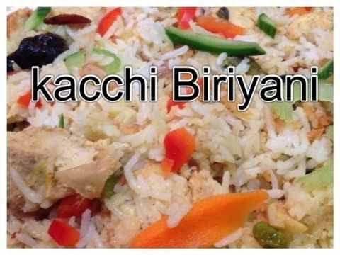 kacchi biriyanibangladeshi rannar kacchi biriyanibangladeshi rannar recipe bangla recipe bangla cooking recipe forumfinder Gallery