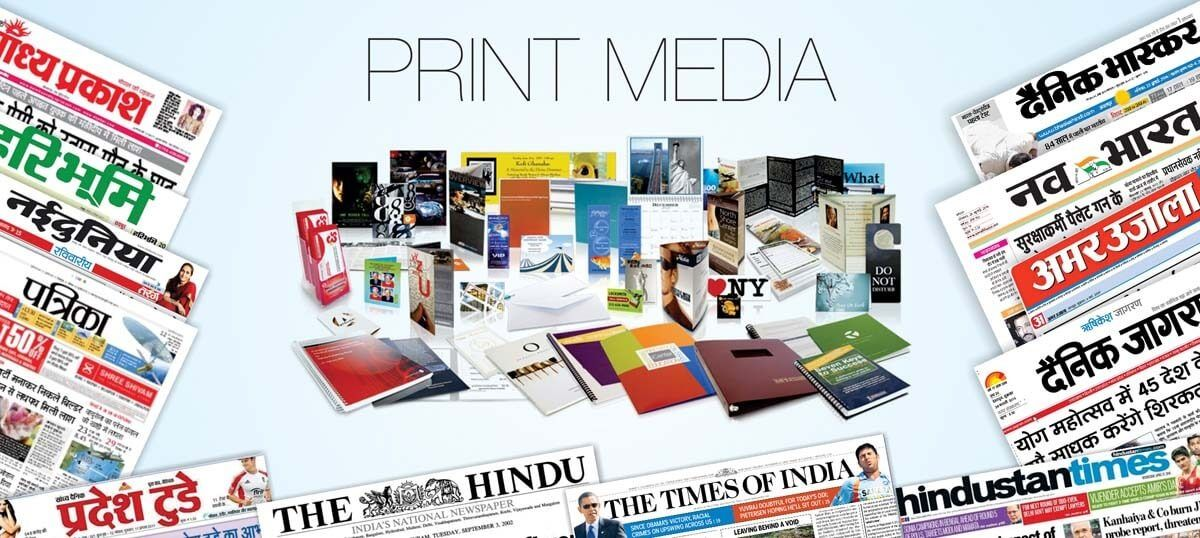 What Is Print Media, uses, importance
