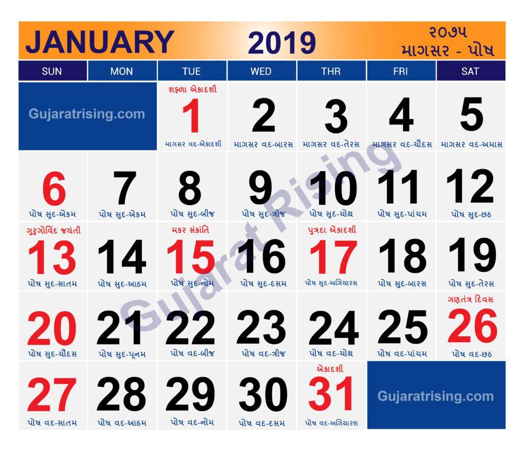 January 2019 Calendar India June 2019 Calendar Calendar June