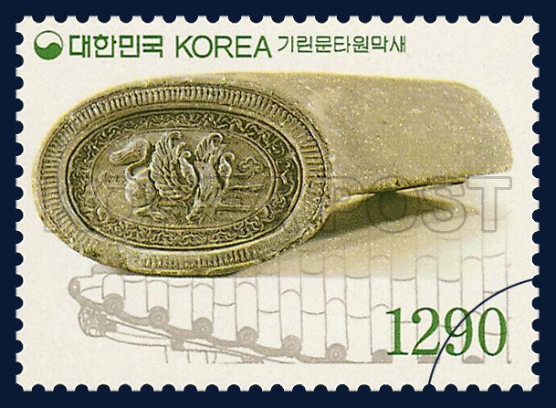 Definitive Postage Stamp, The roof-end tile of the kylin design, Relic & National treasure, Light brown, 2002 1 15, 보통우표, 2002년 1월 15일, 2197, 기린문타원막새, postage 우표