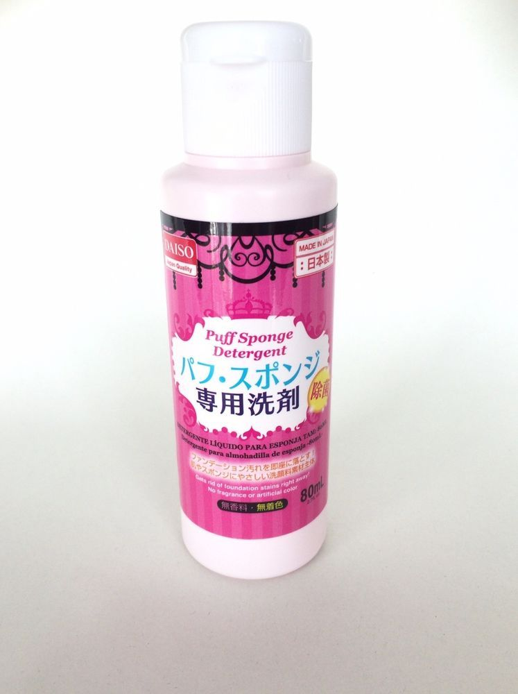 Daiso Japan Detergent Cleansing Lotion For Puff And Sponge 80ml Daiso